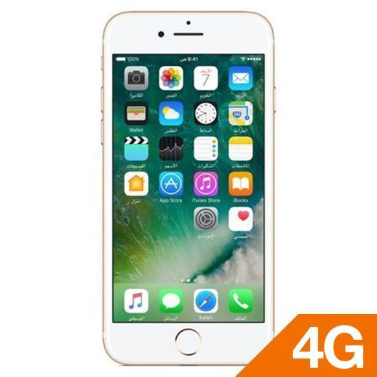 IPhone 7 32 GB Gold Locked