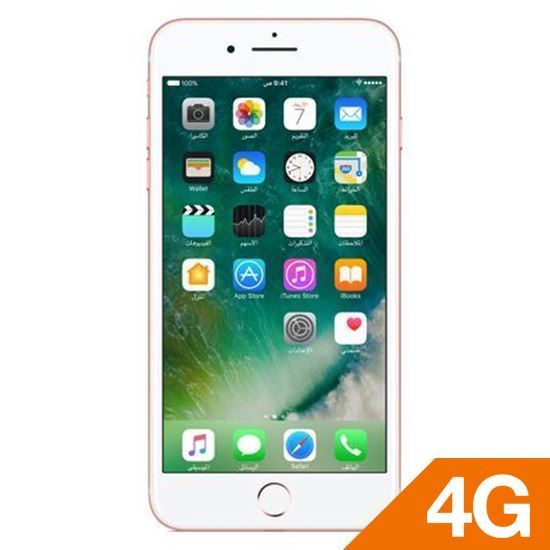 iPhone 7 Plus 128 GB Rose Gold Locked