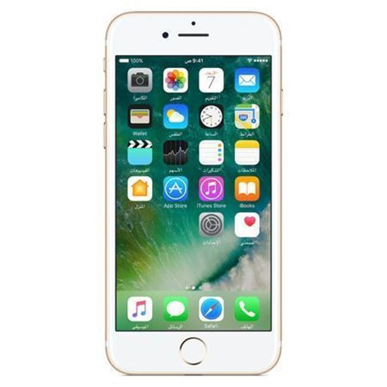 iPhone 7 128 GB Gold Unlocked
