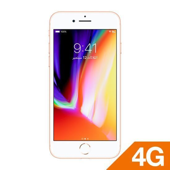 iPhone 8 64 GB Gold Unlocked