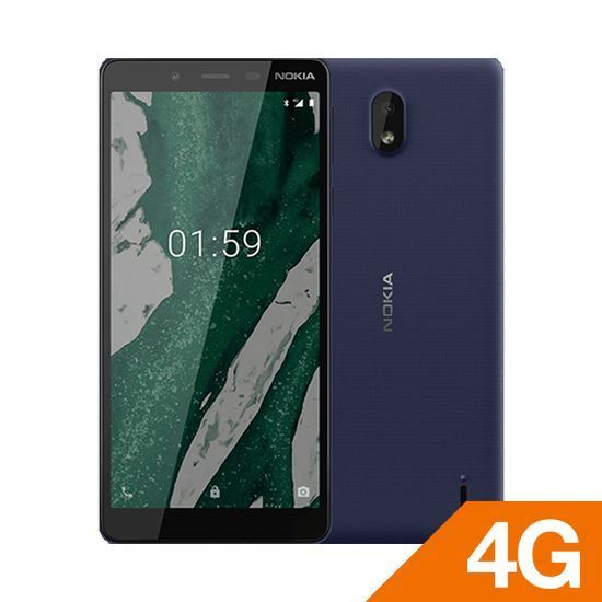 Nokia 1 Plus - Blue